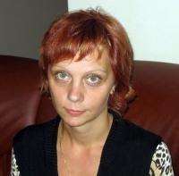 Горбачева Елена