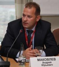 Маковлев Андрей Юрьевич